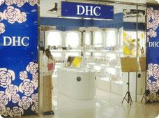 dhc香港专卖店_香港购买DHC - 香港旅游网